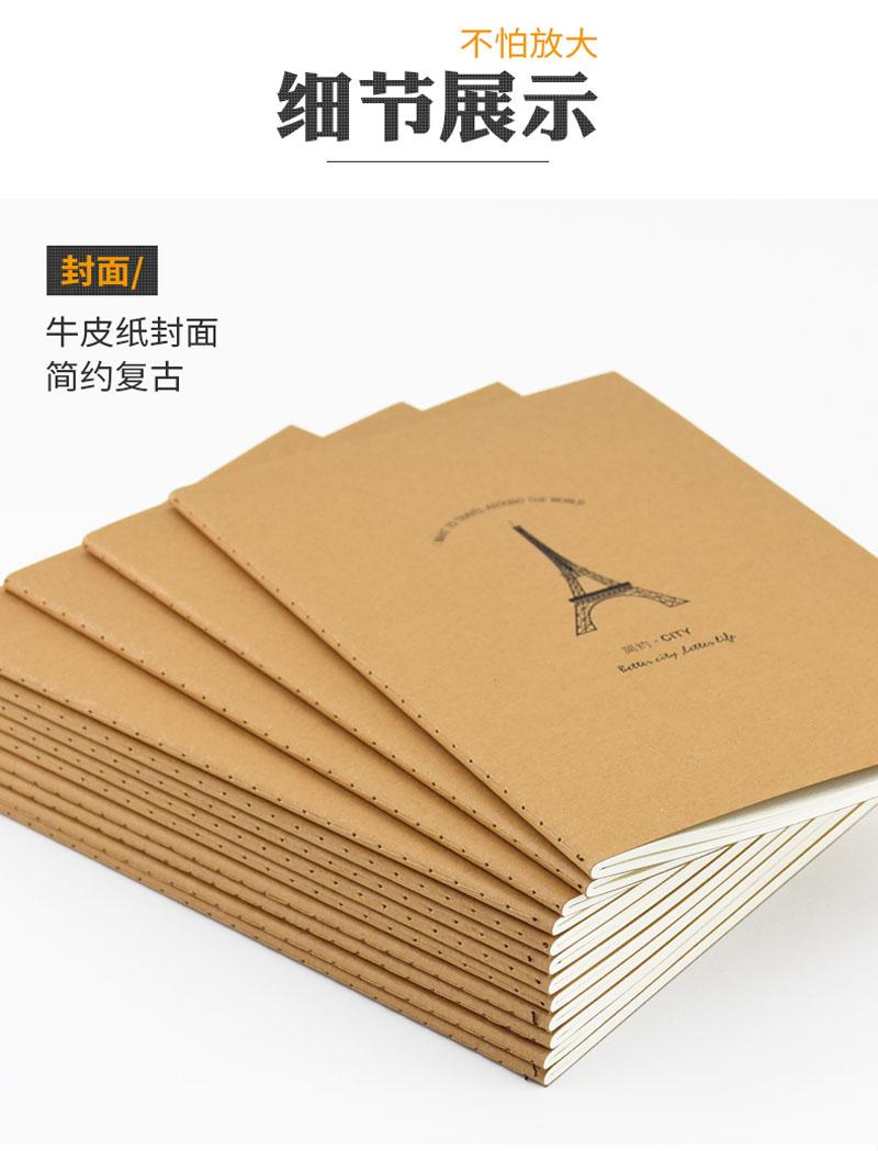 A5B5-16K工作笔记本3.jpg