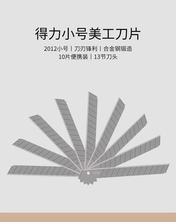 2012.2.jpg