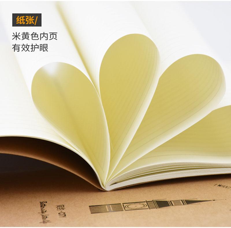 A5B5-16K工作笔记本4.jpg