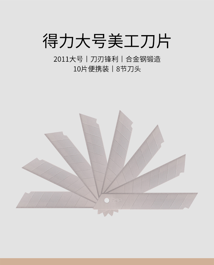 2011.1.jpg