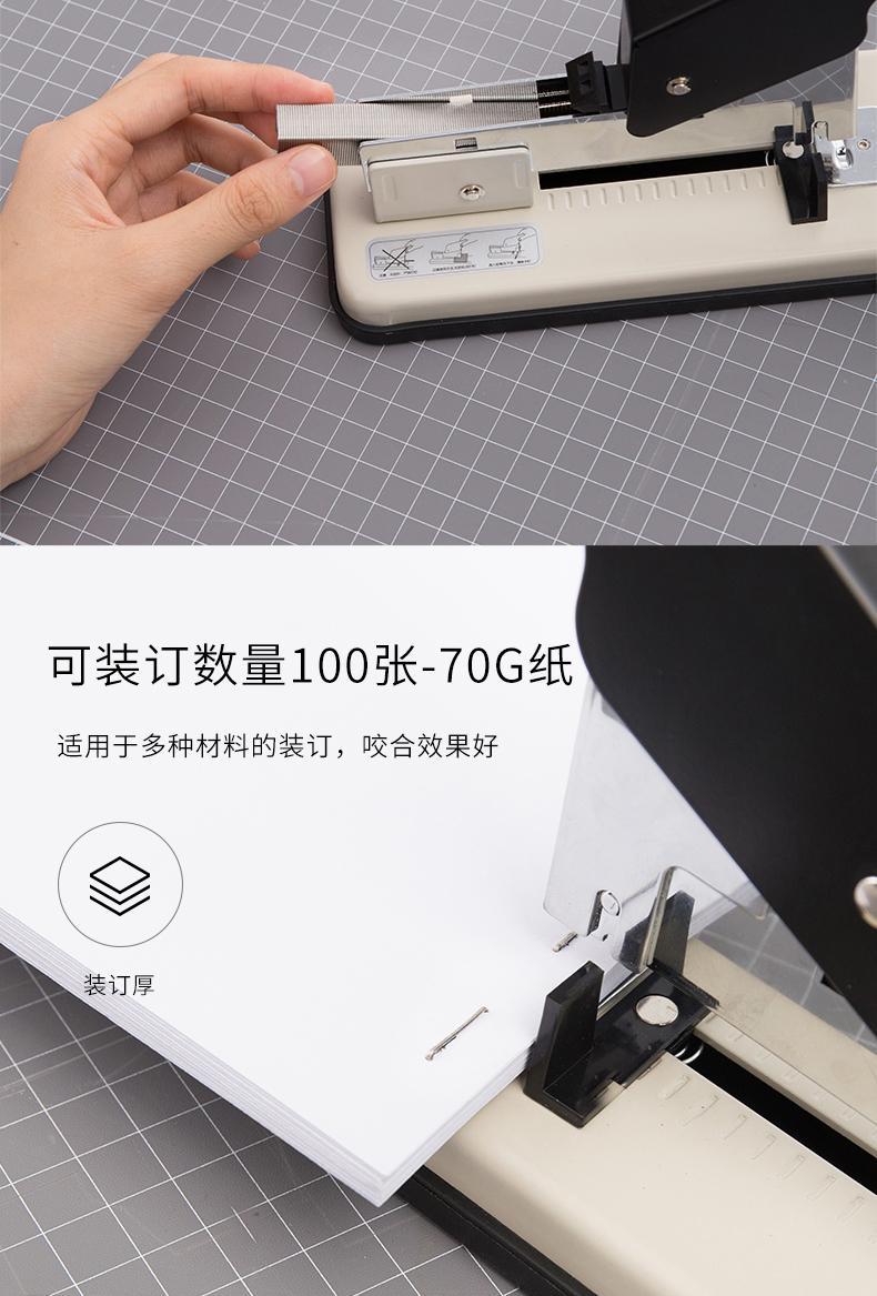 0013.6.jpg