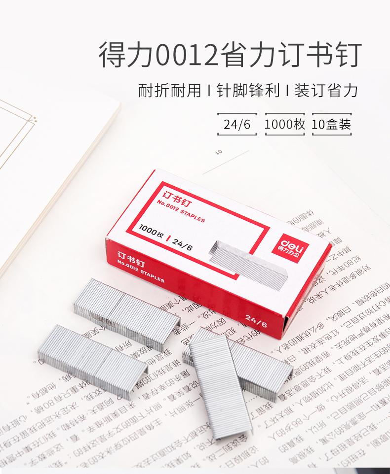 0012.1.jpg