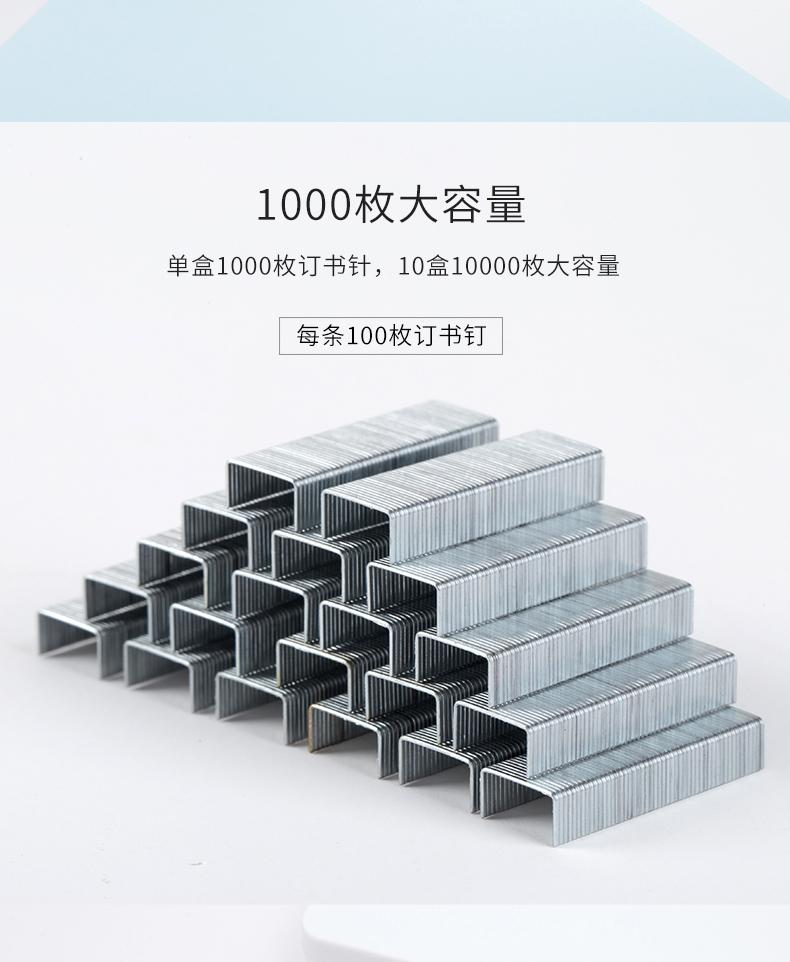 0012.6.jpg